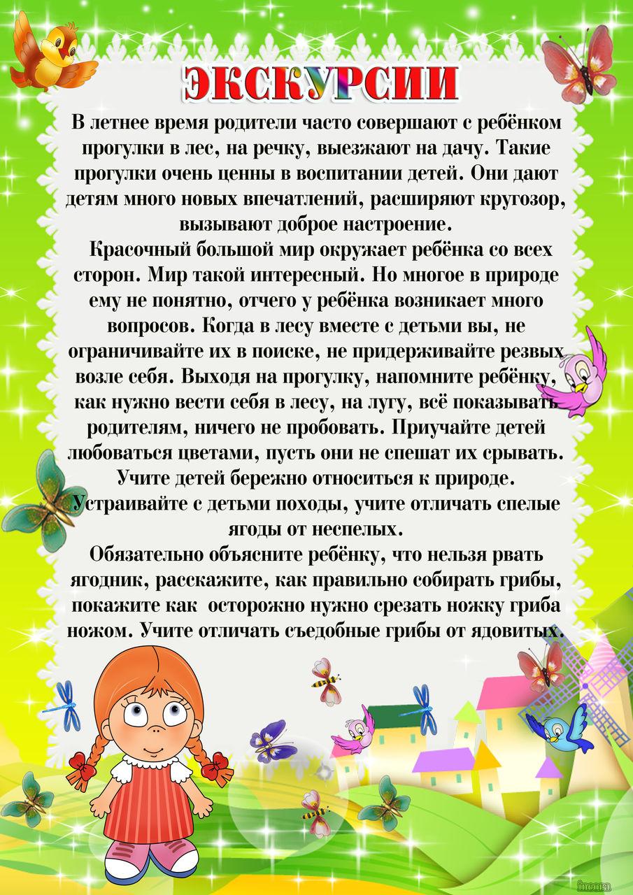 магазинов Санкт-Петербурга 10 рекомендаций родителям летом чёрную икру